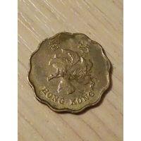 Гонконг 20 центов1998г.