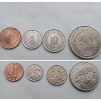 Сингапур - Набор 4 монеты - 1967 - UNC