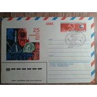 1982 хмк с ом + сг 25 лет косм. эры