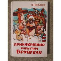 Большой лот детских книг. Издательство Самовар. 6 штук