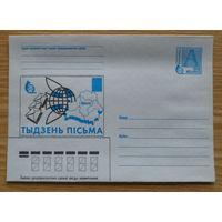 Беларусь 1998 неделя письма