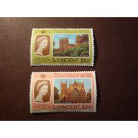 Сент-Винсент  1978 г.Годовщина коронации Елизаветы II.Большой номинал.