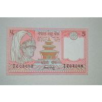 Непал 5 рупий образца 1986-2001 года UNC p30a(1)