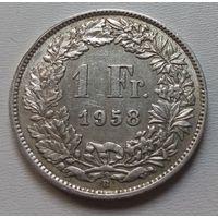 Швейцария 1 франк 1958 г.