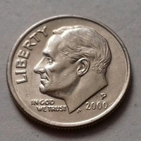 10 центов (дайм) США 2000 P