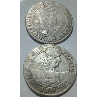 2 орта 1622 и орт 1684 года