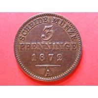 3 пфеннига 1872 года мд Берлин