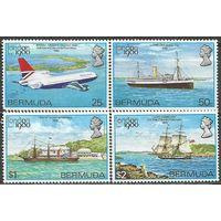 Бермуды. Международная выставка марок Лондон'80. 1980г. Mi#382-85. Серия.