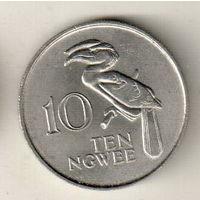 Замбия 10 нгве 1968
