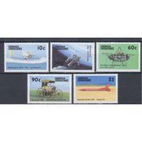 [468] Гренада-Гренадины 1987.Космос,техника.
