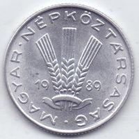 Венгрия, 20 филлеров 1989 гшода.