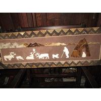 Панно настенное(91х25 см) На севере Магадан Моржовая кость,мех нерпы,оленя 1974 г.СССР