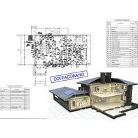 Проектирование и монтаж электроснабжения
