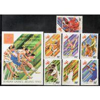 Спорт Вьетнам 1990 год серия из 1 блока и 7 марок