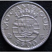 Португальский Мозамбик 5 эскудо 1973