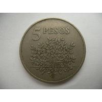 5 песо 1977 Гвинея-Биссау