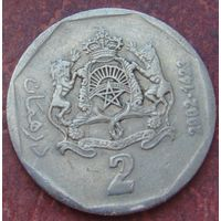 5488:  2 дирхама 2002 Марокко