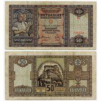 Словакия. 50 крон (образца 1940 года, P9)