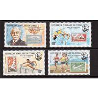 Конго-1987,(Мих.1105-1108)  **  Спорт, ОИ