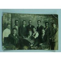 """Фото """"Группа учеников Ушачской СШ """" 1941г. Размер 10-16см."""