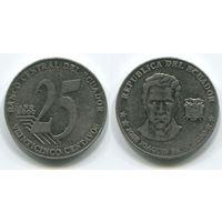 Эквадор. 25 центов (2000)