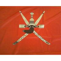 Флаг ОМАНа-  Р-р 0.75х1.51