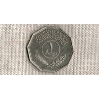 Ирак 1 динар 1981 ///(ON)