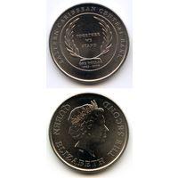 Карибы 1 доллар 2008 г. KM#58 (Восточные Карибские острова, 25 лет Восточно-Карибскому Центральному банку)