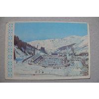 "Календарик, 1986, Спорткомплекс ""Медео""."