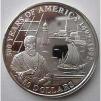 Острова Кука. 50 долларов 1993. Серебро. Пруф. 177