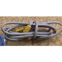Сетевой кабель патч-корд RJ45 Кабель для интернета