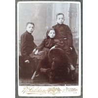 Дореволюционное фото детей. Полтава. 11х16.5 см