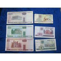 Шесть беларуских банкнот с рубля!