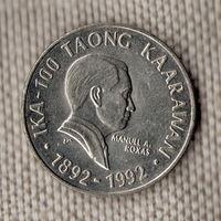 Филиппины 2 песо / писо 1892 1992 / 100 лет Мануэль Рохас /юбилейная/