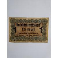 Один рубль 1916 года,Познань.