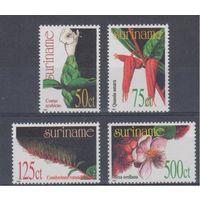[1552] Суринам 1993. Флора.Цветы.