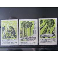 Спичечные этикетки.1970.День работника леса