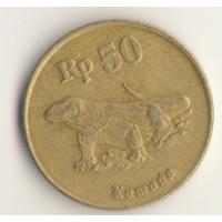 50 рупий 1995 г.