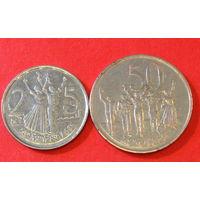 Эфиопия, 25 и 50 центов, лев