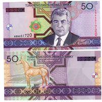 Туркменистан 50 манат образца 2005 года UNC p17