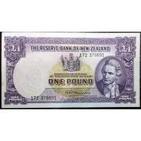 Новая Зеландия, 1 фунт 1967 год, Р159