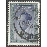 Цейлон. Соломон Бандараике. Премьер-министр. 1961г. Mi#316.
