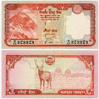 Непал. 20 рупий (образца 2010 года, P62b, UNC)
