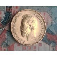10 рублей 1911 г ЭБ Сохран Отличный червонец Большая вероятность царского чекана