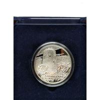 Каменецкая вежа, 20 рублей 2001, Серебро, Тираж 2000 шт. Оригинальный футляр