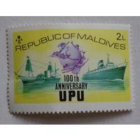 Мальдивы.1974.100 лет ВПС(UPU).