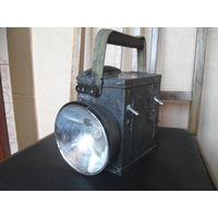 Фонарь железнодорожный с тремя светофильтрами.