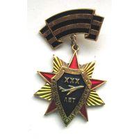 30 лет. 52-ой гвардейский тяжелый бомбардировочный полк. Шайковка