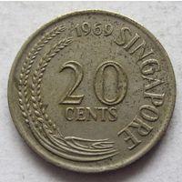Сингапур 20 центов 1969