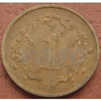 5023:  1 цент 1986 Зимбабве